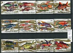 265636 Guinea 1971 year MNH stamps set FISHES