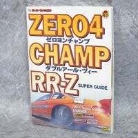 ZERO 4 CHAMP RR-Z Super Guide SFC Book SB96