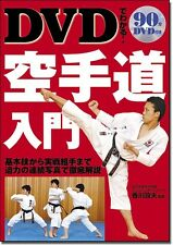 Karate 016 Book & Dvd Set - Introduction Masao Kagawa Japan Association