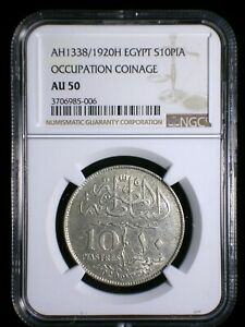 British Egypt AH1338/1920 Silver 10 Piastres *NGC AU-50* Rare Low Mintage 1 Year