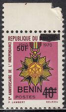 Benin MNH RARE Overprint Sc 1464 Value $ 25,oo US