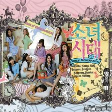 GIRLS' GENERATION 1ST SINGLE [ INTO THE NEW WORLD] SNSD