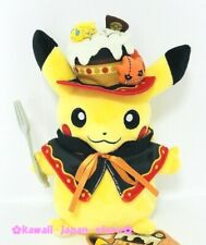 Pokemon Center Original Plush Doll Pikachu Helloween 2018 with Official Tag
