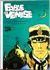 GRAND VINGTIEME • GOLDEN CREEK • HUGO PRATT • CORTO MALTESE • FABLE DE VENISE
