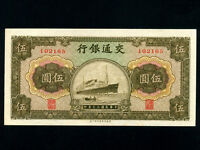 China:P-157,5 Yuan,1941 * Bank Of Communications * Steam Boat * UNC *