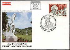 Austria 1984 Anton Hanak FDC First Day Cover #C18268