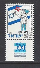 ISRAELE 1997 Srulik Banda Fosforo a sx MNH**