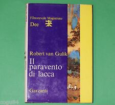 Il paravento di lacca - Robert Van Gulik - 1° ed.Garzanti 1966