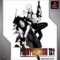 PS1 FRONT MISSION 1st Japan PS PlayStation 1 F/S