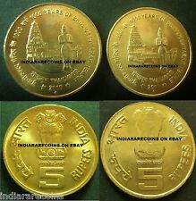 India Mule Lion Variety Thanjavur Temple B Mint 5 Rs Unc Set NEW 2010