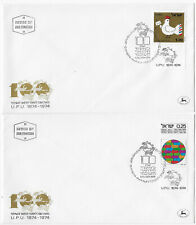 Israel 1974 UPU centenary set with tabs FDC cover Judaica Jerusalem