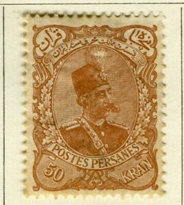 POSTES P; 1900 early classic Royal portrait type fine Mint hinged 50K. value