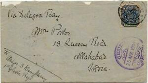 SOUTH AFRICA/TRANSVAAL: 1900 2½d Blue on Cover to India, Pretoria Cancel (42761)