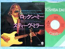 "STEVE MILLER Rock'n Me / Shu Ba Da Du Ma ECR-20109 JAPAN 7"" 040az42"