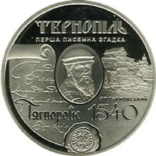 Ukraine - 5 Hryvnias 475 Years of the town of Ternopil