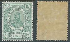 1910 REGNO GARIBALDI 15+5 CENT VERDE MH * - I1-4