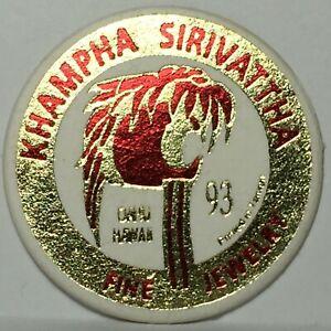 Vintage Pog / Milk Cap * Khampha Sirivattha Fine Jewelry * Red / Gold * Bin51