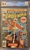 Marvel Spotlight #32 - CGC 8.5 - 1st Appearance Spider-Woman (Jessica Drew)!!