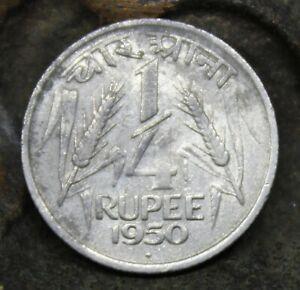 1950 India 1/4 Rupee