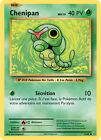 Carte Pokemon - XY12 Evolutions - EX - Holo - Rare - Reverse - Secrète - Neuf VF