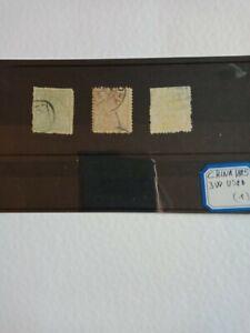 CINA FRANCOBOLLI  lotto 1885-3W-Usato