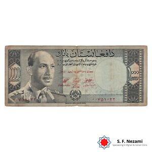 (1961) / SH1340 Afghanistan 1000 Afghanis Note, Pick #42A, Zahir Shah, Circ'd.