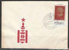 Монголия FDC 1569 Карл Маркс** 1983г.