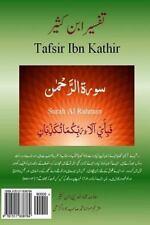 Quran Tafsir Ibn Kathir (Urdu) : Surah Al Rahman by Alama Ibn Kathir and...