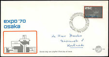 Netherlands 1970 Expo World's Fair FDC First Day Cover #C27423