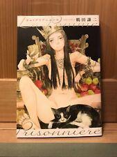 La Pomme Prisonniere Tsuruta Kenji Book Artbook illustration Japanese comic