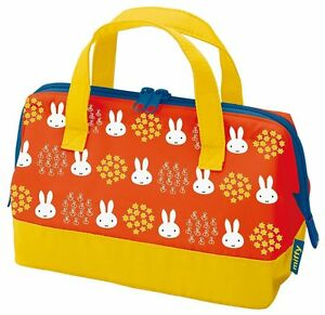 Japanese Lunch Box Bentou-hako MIFFY Cold insulation Bag from Japan