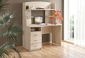 Bürotisch mit Schrank Computertisch Schreibtisch Arbeitstisch Büromöbel Beige