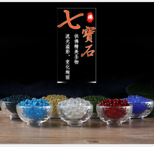 Tibet Tibetan Buddhist Glass Ball Manza Supplies Offering 500G