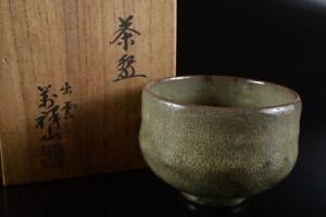 L7586: Japanese Raku-ware Green glaze TEA BOWL Green tea tool w/signed box