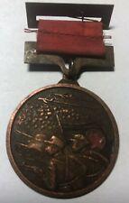 Chinese China Military Dress Liberation & Resistance Vintage Original Medal