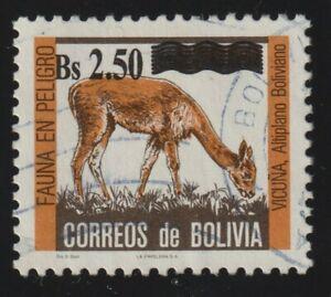 Bolivia 1996 #963 Endangered Wildlife - Used