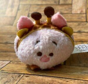 Disney Tsum Tsum Micro Mini Plush Hong Kong Fun Fair Giraffe Piglet US SELLER