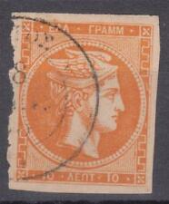 """1880-86 10L Plate flaw """"Missing border line"""" & """"Two orage dots on pearl circle""""."""