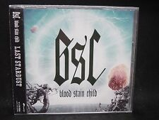 BLOOD STAIN CHILD Last Stardust (EP) JAPAN CD Yuzukingdom Youthquake Extreme HM
