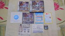 PHANTASY STAR ZERO, NINTENDO DS/NDS, GIAPPONESE/JAP/IMPORT/JP