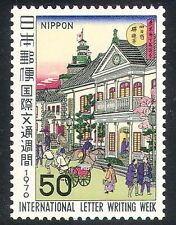 Japan 1970 Horse/Transport/Post Office Building/Letter Week 1v (n25506)