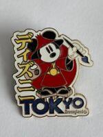 Disney's Around The World Tokyo Disneyland Mickey Mouse Paint Disney Pin (B8)