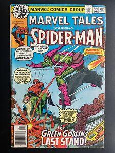 Marvel Tales #99 MARK JEWELERS - SCARCE RARE Reprint Amazing Spider-Man #122