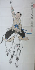 RARE Chinese 100%  Handed Painting By Fan Zeng 范增 AW7