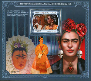 Chad 2017 MNH Frida Kahlo Without Hope 1v S/S Art Paintings Stamps
