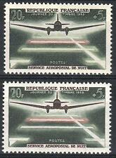 "FRANCE STAMP TIMBRE 1196 "" AEROPOSTALE 20F+5F VARIETE COULEUR "" NEUF xx SUP M36A"