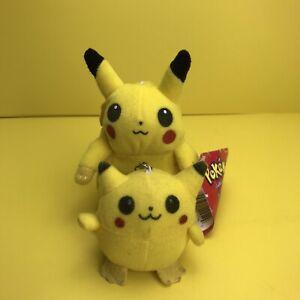 VTG Pokemon Pikachu Plush Soft Treat Keeper W Tag, Pull Keychain Hasbro Nintendo