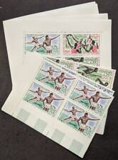 EDW1949SELL : CENTRAL AFRICA 1964 Scott #C20-23, C23a Olympics Blks of 4 + 4 S/s