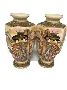 Japanese Satsuma  Antique Meiji Era  Vases Pair 26cmx 13cm Textured  Signed