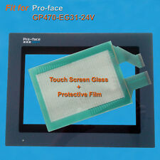 for Pro-face GP470-EG31-24V Touch Screen Glass + Protective Film
